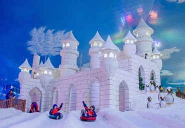 gramado snowplay snowland